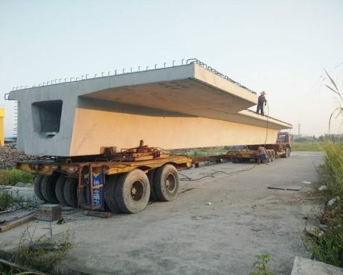 工程运输公司
